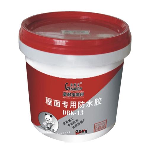 K13屋面专用防水胶